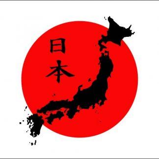 Japán Italok